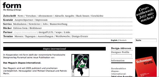 German design magazine, Form
